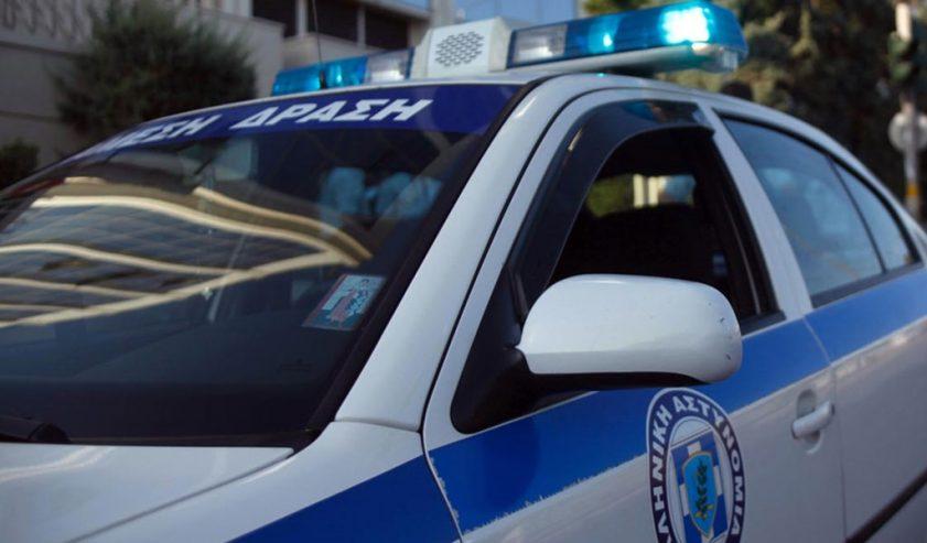 astynomia αστυνομια