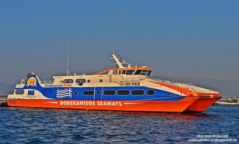 Τα catamaran και πάλι στη Σάμο - Samos24 6b2a05a4bf8