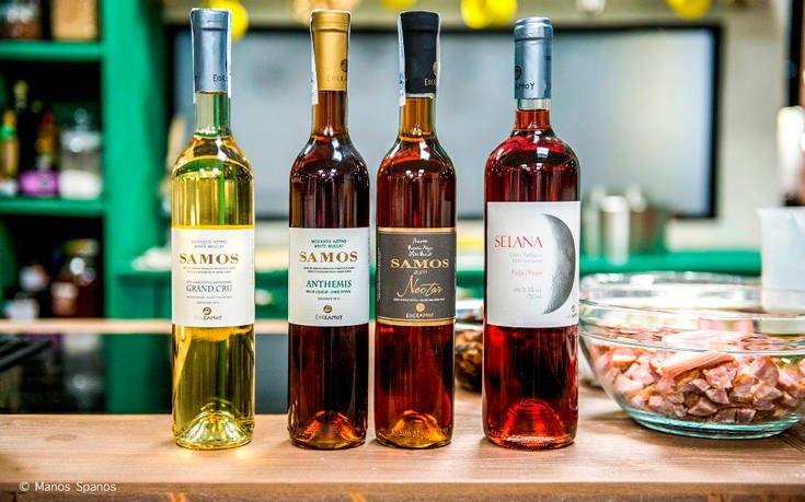 samos wines