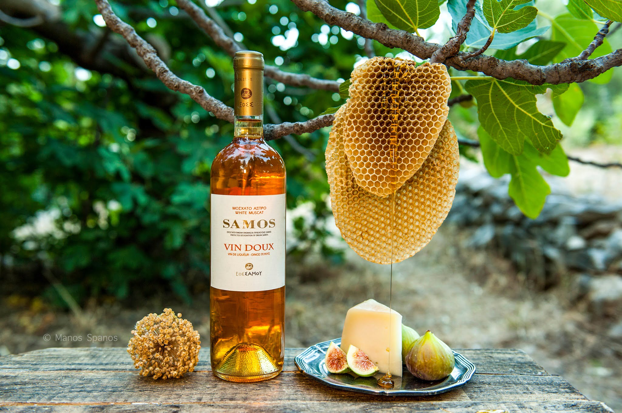 vin doux σύκα τυρί και μέλι