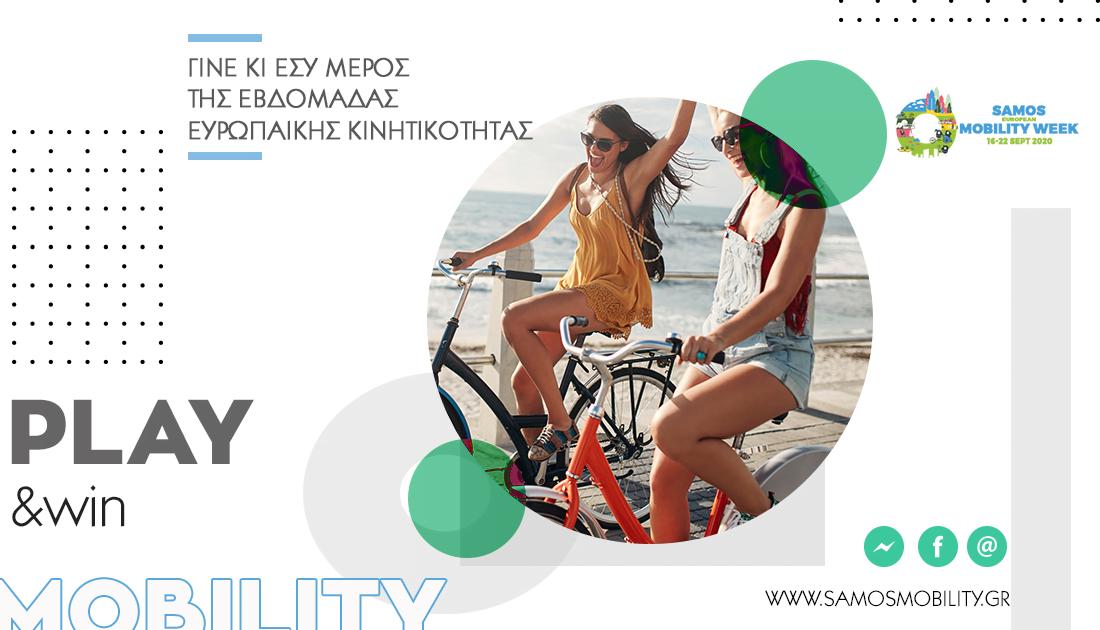 samos-mobility-dt2