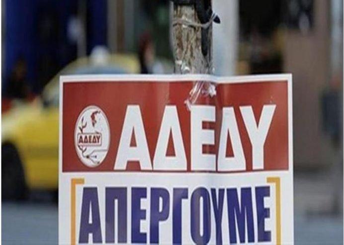 adesdy