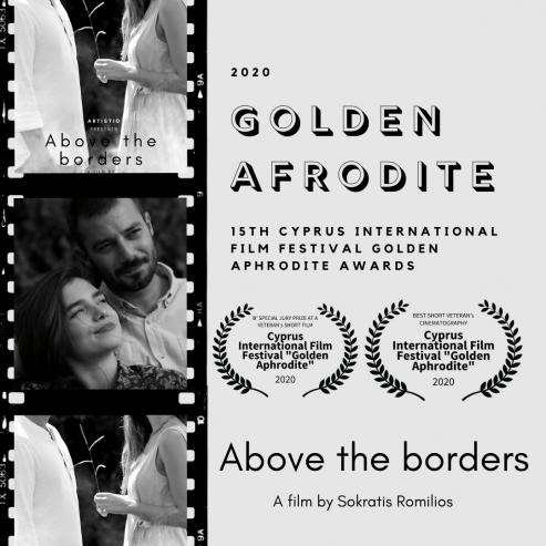 Above-the-borders-film-Sokratis-Romilios-Cyprus-Petra-Terzi-short-film-Panos-Boras-Christina-Mathioulaki-Elena-Tsounou