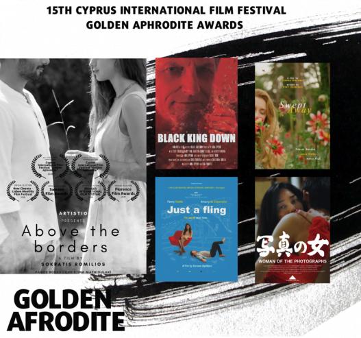Cyprus International Film Festival (1)