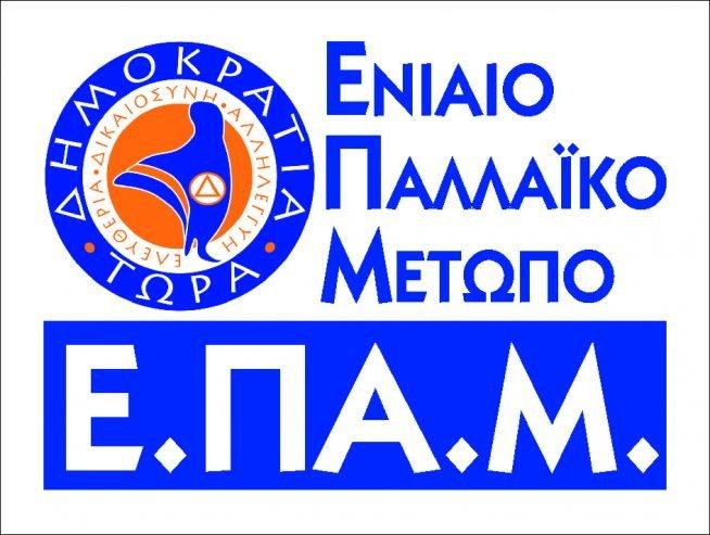 epam-logo-new