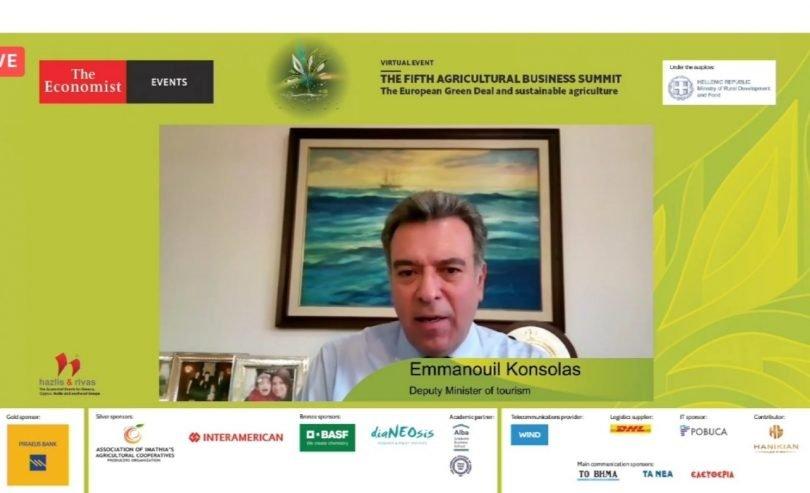 konsolas_economist