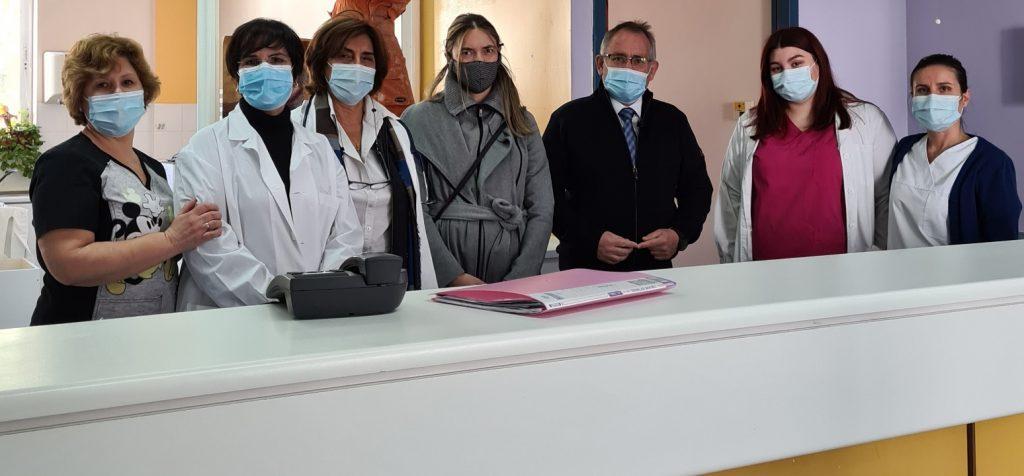 νοσοκιο