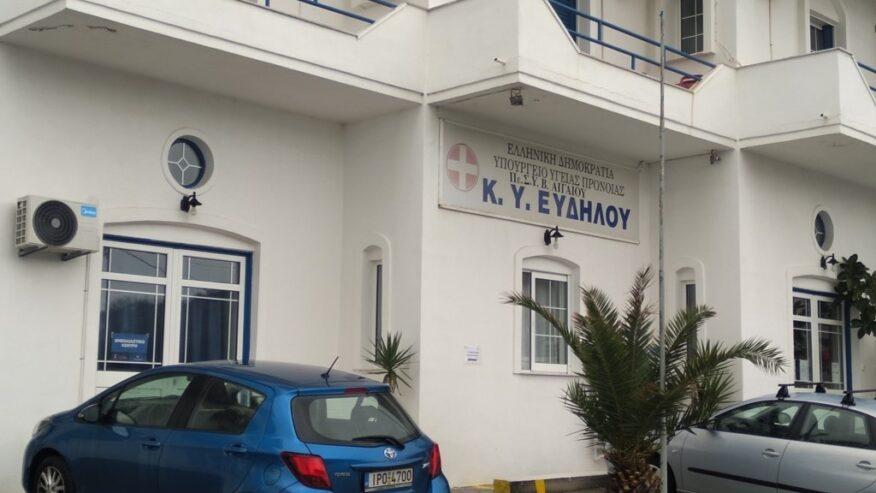 Ikaria_K.Y.Evdilou
