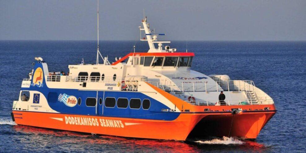 dodekanisos-seaways-dodekanisos-pride_1920x960